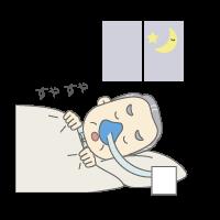 CPAPを装着した睡眠